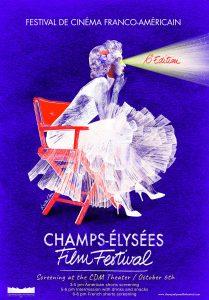 Suite à sa sélection au Champs-Élysées Film Festival... Le phénomène de Raynaud réalisé par Lionel Nakache sera projeté à la prestigieuse Université De Paul à Chicago le vendredi 6 octobre 2017